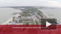 Власти опровергли данные о падении интереса у россиян к отдыху в Крыму