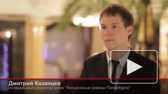 В Петербурге набирают обороты инвестиции в искусство