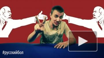 """""""Путь Ильича"""" Выпуск №1 - """"Казанский Клин"""""""