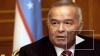 СМИ сообщили о смерти президента Узбекистана Ислама ...