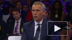Столтенберг назвал Россию стратегическим вызовом для НАТО