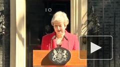 Тереза Мэй покинет пост премьер-министра в июне