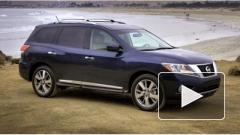Nissan презентовал новый Pathfinder