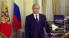 Половина россиян хочет переизбрания Путина в 2024 году