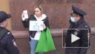 У здания СКР прошли задержания участников «пикета адвокатов»