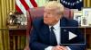 Трамп заявил о намерении стать посредником в конфликте ...