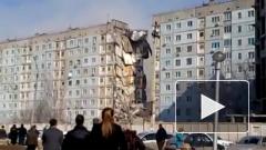 Следствие подозревает, что дом в Астрахани взорвал самоубийца