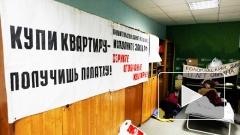 Петербургские дольщики начали страховать свои финансовые риски