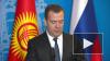 Медведев озвучил объём долгов потребителей услуг ЖКХ