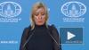 МИД России раскритиковал выдвигавшую условия для эвакуац...