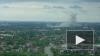 Взрыв уничтожил несколько жилых домов в центре канадского ...