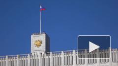 10 апреля будет утвержден список системообразующих предприятий РФ