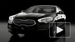 Kia представила свою новую модель бизнес-класса K9