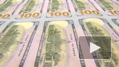России рекомендовали расширить меры по изъятию незаконного богатства у чиновников
