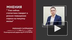 России предрекли бум спроса на жилье из-за падения рубля