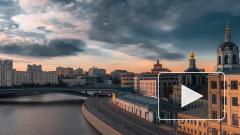 """Захарова прокомментировала заявление Киева о """"принятии пары областей"""" России"""