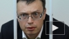 ФСБ вышла на Никандрова благодаря его застольным беседам