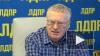 Жириновский признался, что в детстве употреблял наркотик...