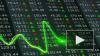 Эксперты назвалисроки полного восстановления валютного ...