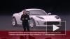 Tesla представила свой новый бюджетный электрокар ...