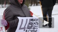 Дальнобойщики и валютные ипотечники вышли на совместный митинг