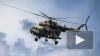 Российский вертолет Ми-8 обстрелян в Сирии из переносного ...