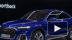 Audi представила новый купе-кроссовер Q5 Sportback