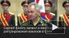 Шойгу призвал отрегулировать законы о СМИ из-за западных ...