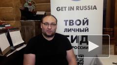 Станет ли Крым самым популярным курортом у россиян