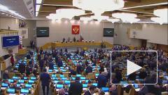 """""""Справедливая Россия"""" объединится с двумя другими партиями перед выборами в Госдуму"""