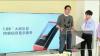 Xiaomi выпустила новый умный браслет Redmi Band
