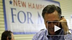 Миллиардер и мормон Митт Ромни становится основным кандидатом от республиканцев на президентских выборах в США