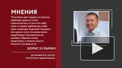 В России запустят программу льготной ипотеки на частные дома для молодежи