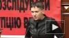 Савченко призвала прекратить силовую операцию в Донбассе