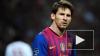 """""""Барселона"""" оценила Лионеля Месси в 250 млн евро"""