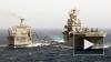 В Тихом океане столкнулись два военных корабля США