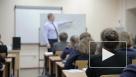 В России может появиться понятие педагогической тайны
