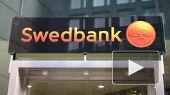 В Латвии клиенты Swedbank в панике снимают деньги со счетов