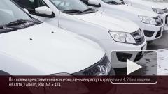 Самые дешевые автомобили в России в марте 2016 года