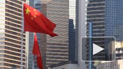 Поставки товаров из России в Китай упали на 30%
