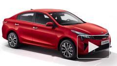 В России стартовало производство обновленного седана Kia Rio