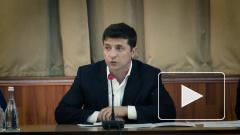 Зеленский хочет обсудить газовый контракт с Россией на саммите в Париже