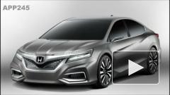 Honda представила новейшие Concept C и Concept S