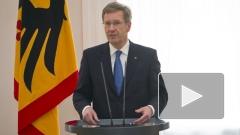 Президент Германии ушел в отставку из-за целой череды скандалов