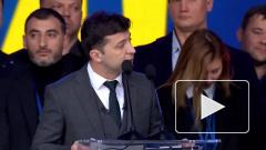 Зеленский озвучил условия отвода сил в Донбассе