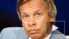 Пушков обвинил Совет Европы в «политическом косоглазии»