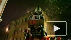 В ночь на 21 ноября в Петербурге горел Манеж кадетского корпуса