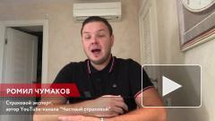 В России завершается льготный период оформления ОСАГО