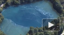 Разгаданы тайны Голубого Озера