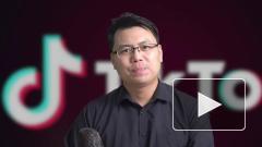 Власти Китая наказали владельца TikTok за порчу атмосферы в обществе